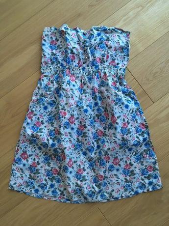 Letnia sukienka bez ramiączek w kwiaty Atmosphere XS