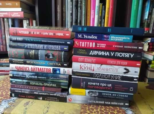 книги різні читані один раз