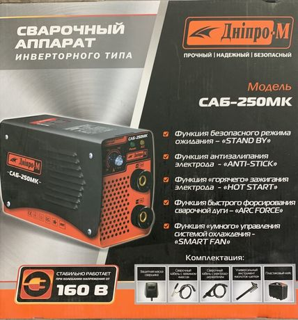 Сварочный аппарат Днипро М НОВЫЙ+ КЕЙС