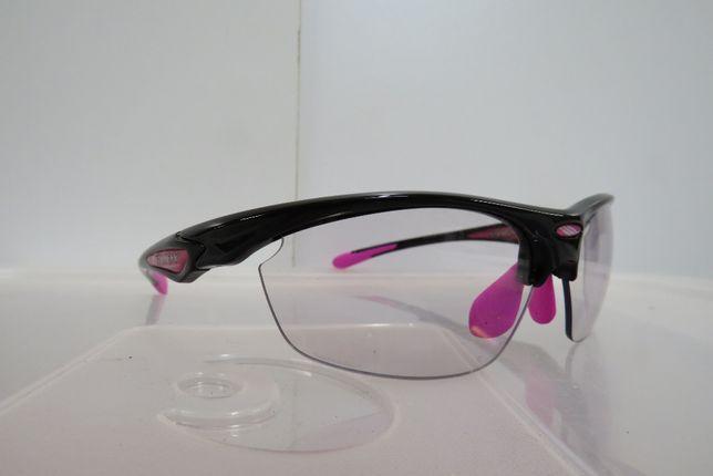 Okulary Rowerowe Rudy Project Stratofly SX Black Gloss