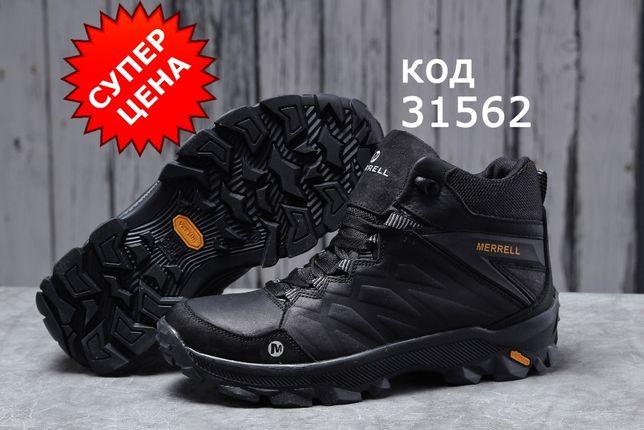 Зимние кроссовки Merrell Vibrum-3156 мужские ботинки натурал.мех