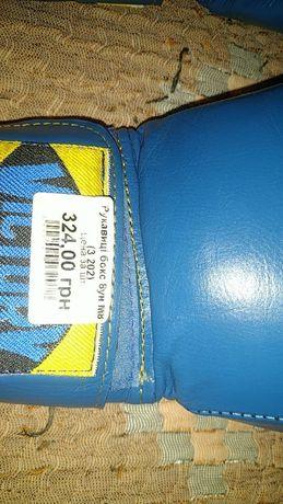 Боксерські рукавички підліткові 8ун (сині)