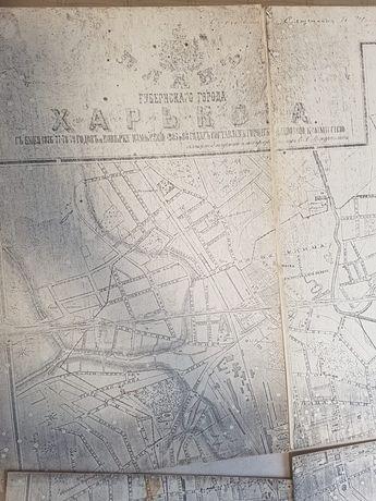 План проэкт Губернского города Харькова съемки 1876-77-78-79 годов