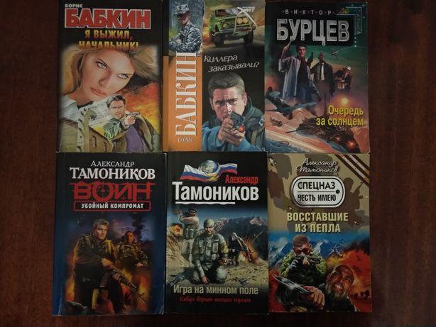 Книги в асортименті