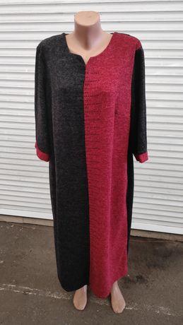 Платье женское,трикотажное,теплое(р.58)