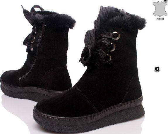 Ботинки, сапожки, чобітки, черевики зимние 36-39