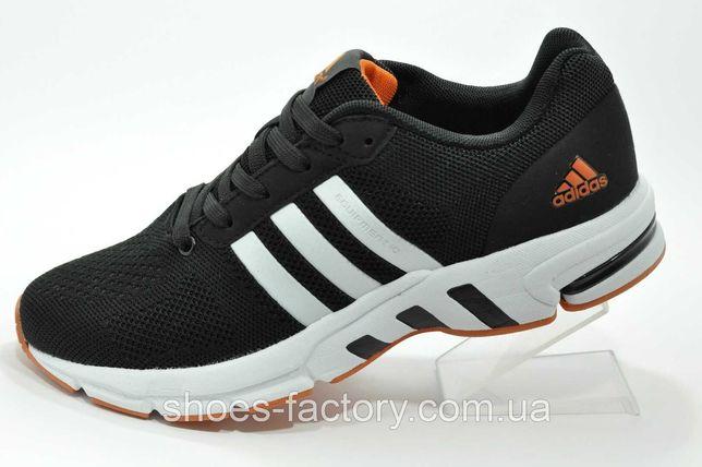 Кроссовки мужские Adidas Equipment Torsion, купить
