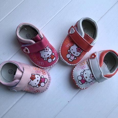 Кожаные пинетки с подошвой для девочки туфли, макасины 10, 11, 12 см