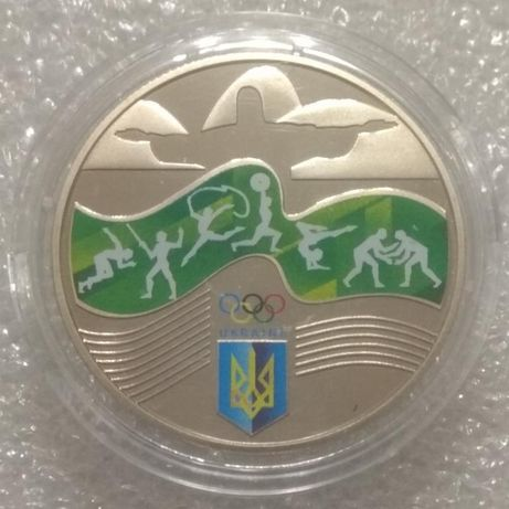 Монета 2 гривны 2016 Олимпийские игры в Рио-де-Жанейро Украина спорт