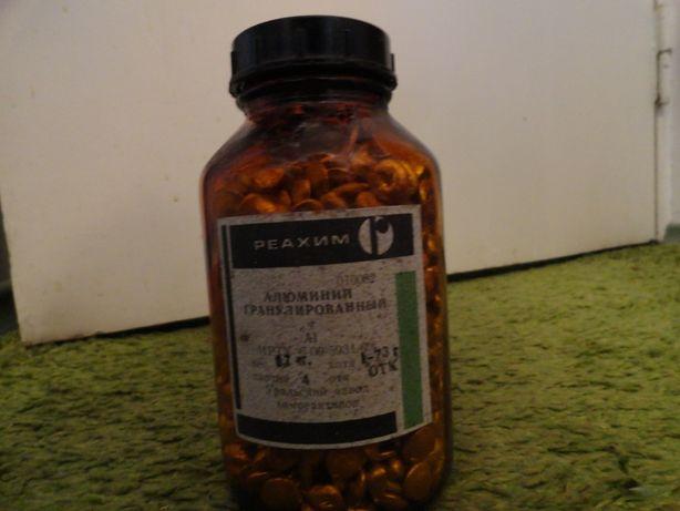 Алюминий гранулированный (Реахим)