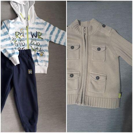 Костюм спортивний, кофта, светр, кофтинка на хлопчика