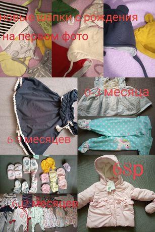 Обмен одежда для девочки