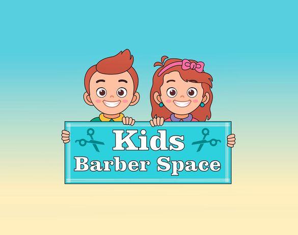 "Перукар-універсал в ""Kids Barber Space"""