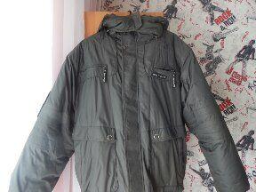 куртка бомбер пуховик зимняя Waterproof
