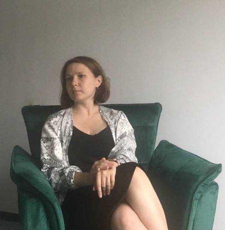 Аналитически ориентированный психолог, Киев