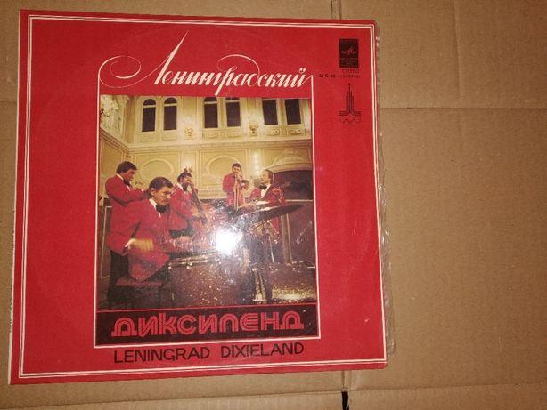 Виниловая пластинка Ленинградский диксиленд.