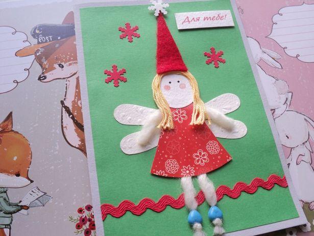 открытка Эльф Фея Снежинка с Новым годом