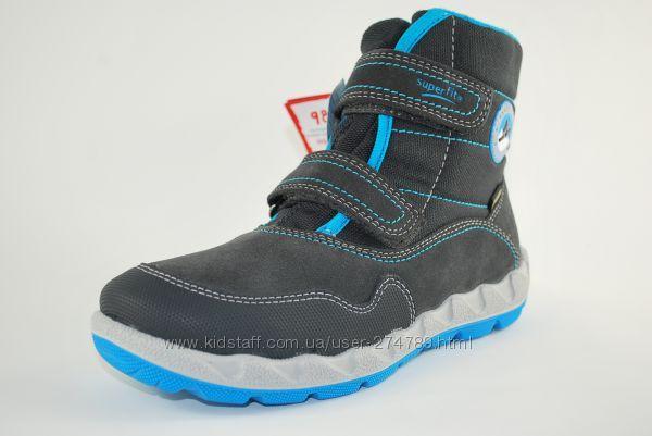 Superfit Icebird - Winter boots - 30
