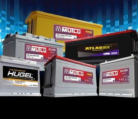 Купить автомобильный аккумулятор Mutlu Atlas BX Hugel Веста Topla