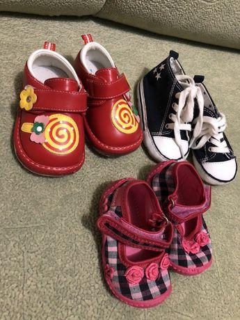 Обувь для самых маленьких принцес
