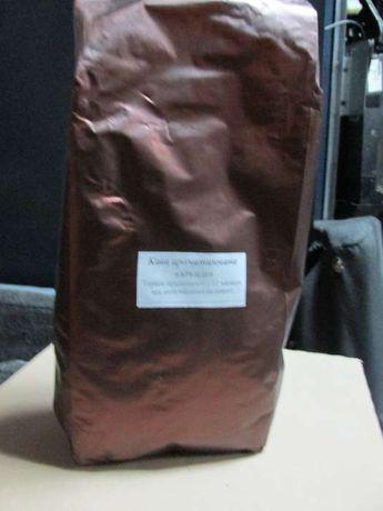 Ароматизированный кофе кава в зернах Мед, Миндаль Китайская Вишня