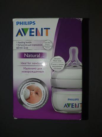 Butelka antykolkowa Philips Avent Natural 60ml