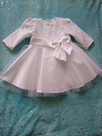 Sukienka do chrztu Christopher roz. 68