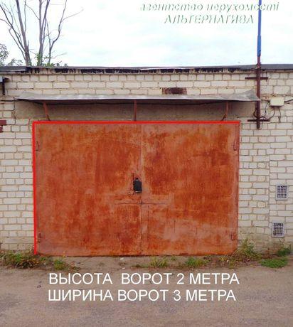 Гараж капитальный, а/к Звездочка 1 ул. Оборонная. Высота ворот 2 метра