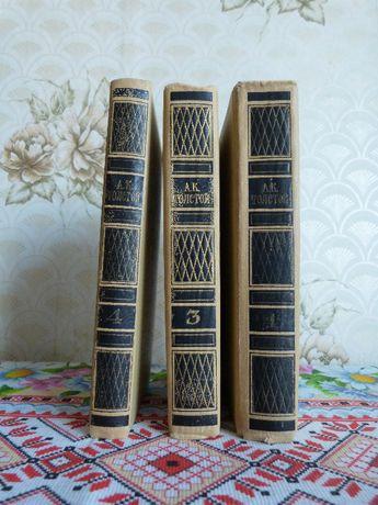 А.К. Толстой. Собрание сочинений в 3 томах (1969)