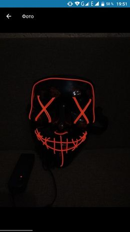 """Продам маску """" судная ночь """""""