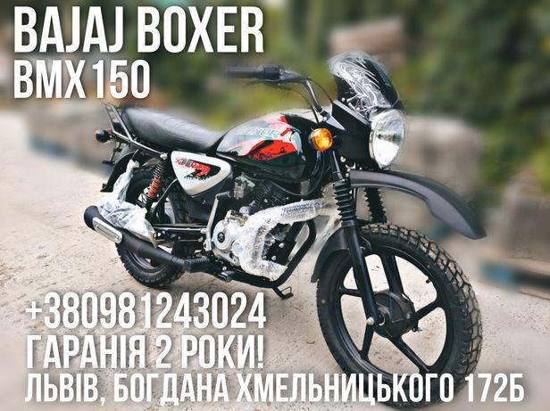 Мотоцикл Bajaj Boxer 150BMX