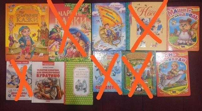 Книги для детей 6-9 лет