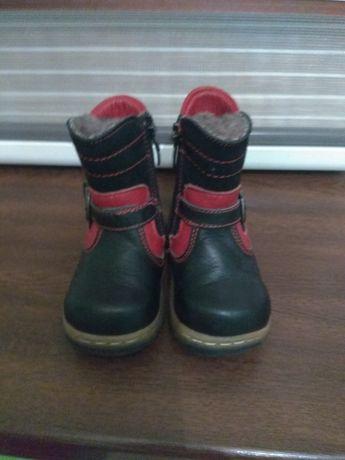 Зимова обув