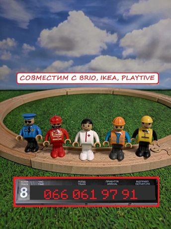 Фигурки, человечки для деревянной железной дороги PlayTive, IKEA, BRIO