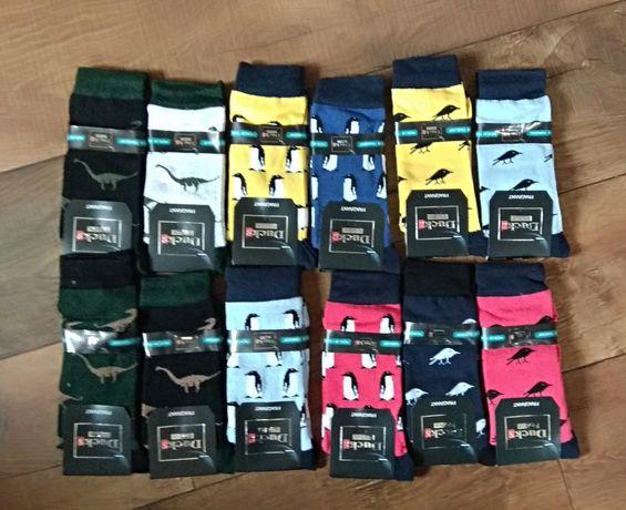 Носки мужские шкарпетки чоловічі 40-44р котоновые демисезонные стрейче