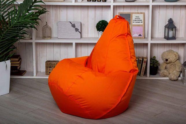 Кресло мешок, Груша, Пуф, Мебель, БЕСПЛАТНО на дом, Харьков