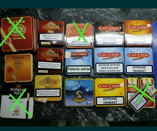 Коробки из под машинных сигар, от сигар, из-под сигар