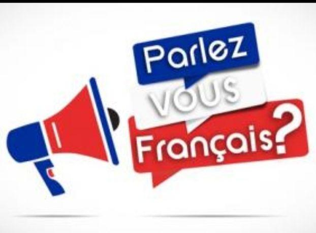 Репетитор французского