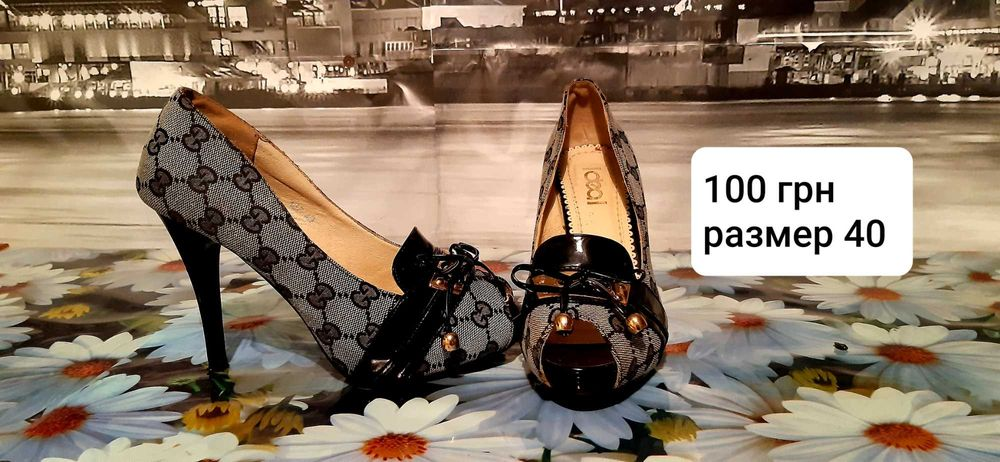 Продам обувь вся 40 размера Граденицы - изображение 1
