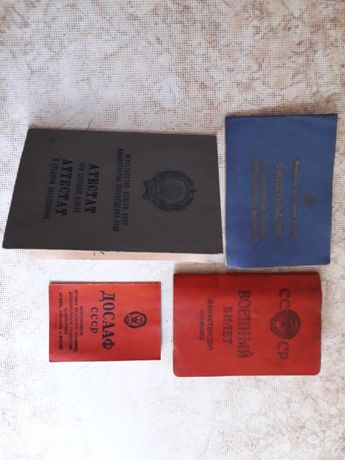 Для коллекции,времен советского союза