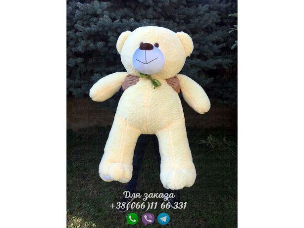 Плюшевый мишка персиковый 160 см.Мягкая игрушка.Купить мишку.Медведь