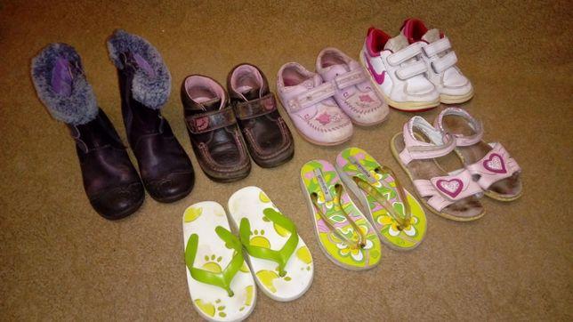 1 Сапожки ботинки кроссовки туфли босоножки clarks Кларкс 16-17 см 25