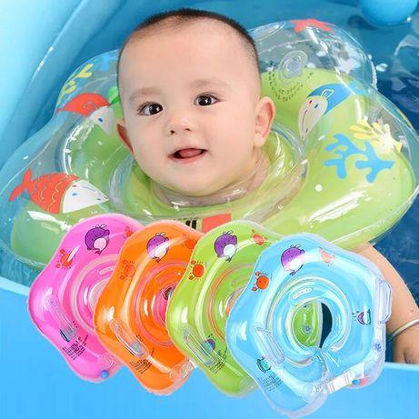 Надувний круг для купання немовлят. Круг для купания младенцев.