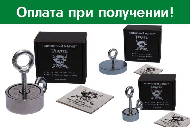 Поисковые неoдимовые магниты F 600, 120, 300, 1000, 500, 200, 800, 400