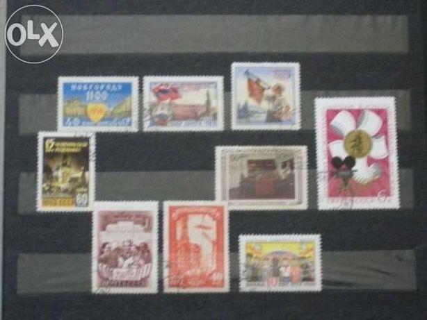 znaczki pocztowe zsrr szczególne wydarzenia