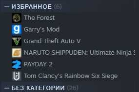 Акк В Steam с 6 играми