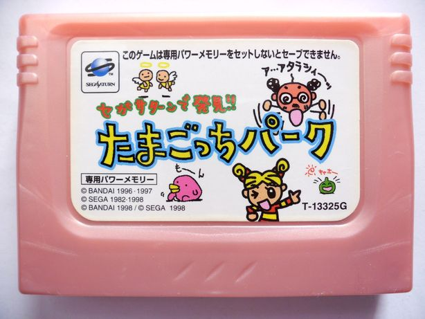 2 x Karta SEGA Saturn 670.5847 Karta Hakken Tamagocchi Park T-13325G