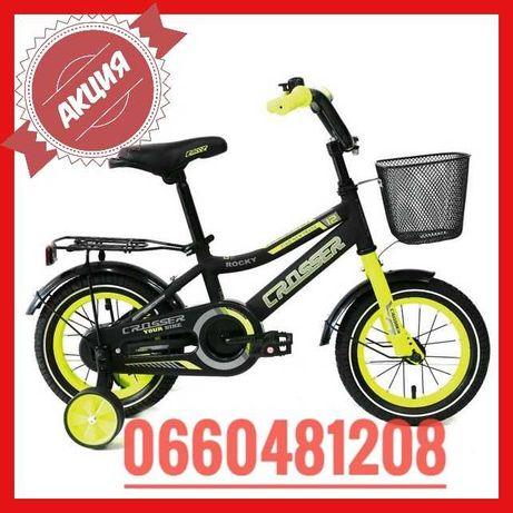 Детский двухколесный велосипед Crosser Rocky 13 велосипед кроссер