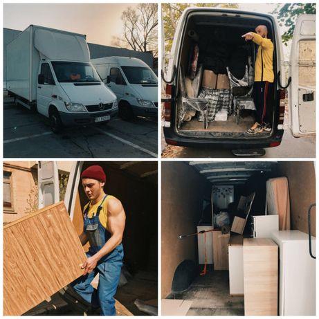 Вантажні перевезення, квартирні, офісні переїзди під ключ, вантажники