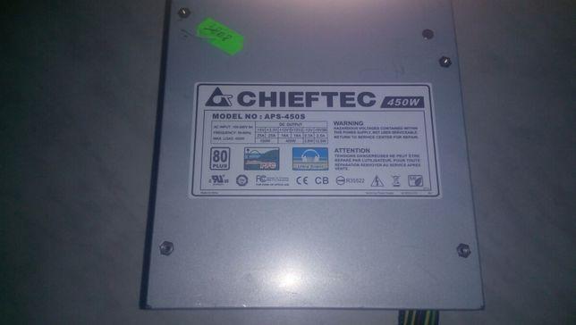 Блок питания Chieftec APS-450S 450W 1X6PIN на видеокарту